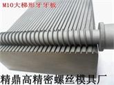 精鼎不锈钢搓丝板/不锈钢搓丝板厂家