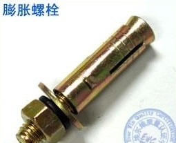 膨胀螺栓 concrete anchor-FSW-CP16