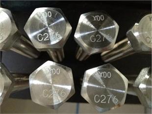 哈氏合金C276. C4. B2. B3.不锈钢螺栓