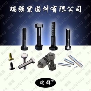 六角螺栓 高强度螺栓