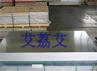 德国镜面铝板的纯度是多少浙江苏州绍兴舟山灯具反光铝板