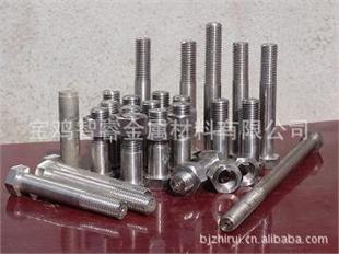 钛标准件、钛螺栓