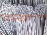 供应不锈钢304 316国标 美制牙条 牙棒 定做非标牙棒20-4000mm