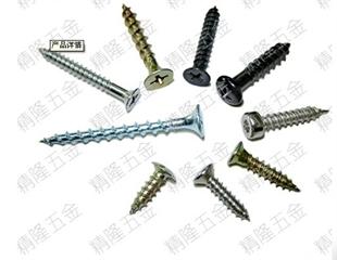 木牙螺丝,快牙螺丝,疏牙螺丝