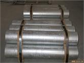 供应美铝7050铝板 超硬铝7050铝棒 进口7050铝合金