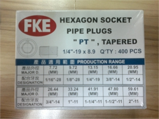 台湾原厂进口福光FKE喉塞PT系列