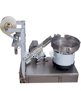 宁波自动单振盘螺丝包装机