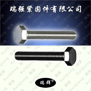 高强镀外六角螺栓,镀锌螺栓,铁塔螺栓,马车栓,热镀锌螺栓。