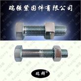 美标高强镀外六角螺栓,镀锌螺栓,铁塔螺栓,马车栓