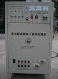 镀金机 堆金机