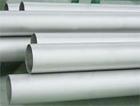 供应Inconel625无缝管Inconel625圆钢Inconel625法兰Inconel625紧固件Inconel625锻件