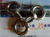 天津泛易供应ASTMA193/B7 B7M B8..碳钢不锈钢吊环螺钉.吊环螺帽.双头螺栓(GB897  GB898 GB901)