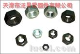 天津泛易供应ASTM A194/A194M Gr.2H、2HM、4、6、7、7M、8、8M