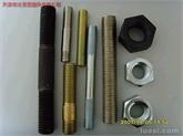 天津泛易供应ASTM A193/A193M Gr.B7、B7M、B16、