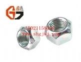 DIN980全金属六角锁紧螺母