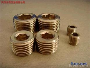 天津泛易供应ASTMA193/B7 B7M B8.不锈钢NPT丝堵 锥堵,喉塞。