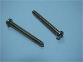 6-32-30盘头±槽锥度120尖尾螺丝装饰吊扇专用螺丝