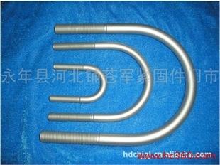 供应U型螺栓|U型丝|U型螺栓厂家|规格|价格|国标镀锌U型管卡|