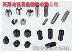 天津泛易供应ASTMA193/B7 B7M B8、高强度合金钢内六角螺钉(DIN912).紧定(DIN916).