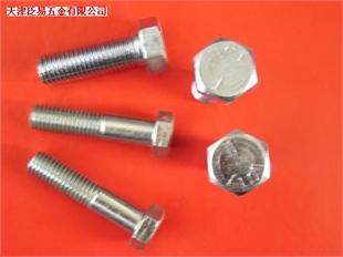 天津泛易供应ASTMA193/B7 B7M B8.不锈钢六角螺栓.螺帽.紧定.马车螺栓.等。