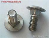 不锈钢方颈螺栓、马车螺丝