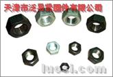 天津泛易供应英美制螺栓、A194. 2H 2HM重型 螺帽.