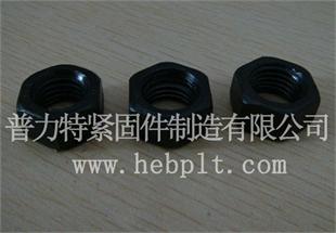 8.8级六角螺母 10.9级六角螺栓 12.9级六角螺母