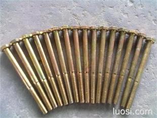 4.8级镀彩螺栓