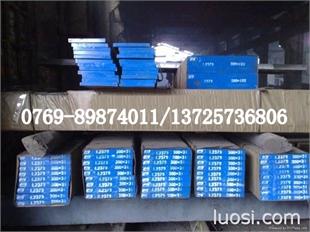 HPM2 模具钢 HPM75 模具钢