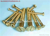 铜木螺丝(车牙)DIN95/DIN96/DIN97/DIN7995等