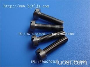各种规格标准件;纯钛及钛合金标准件,钽标准件.