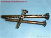 C65500高硅青铜马车螺栓(粗杆)
