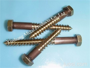 C65500高硅青铜六角木牙螺栓(LAG BOLT车削螺纹)