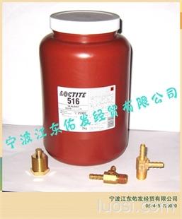 乐泰516 LOCTITE516 预涂干膜螺纹密封剂 预涂胶
