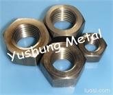 铝青铜和镍铝青铜螺母C63000/C61400/C61900