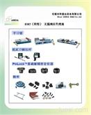 KURT-平口钳,机床刀柄拉杆,PinLock?基础板精密定位器 -中国区无锡代理商