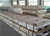 供应:7075铝板,进口铝板,南韩铝板