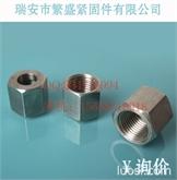 供应不锈钢焊接螺母