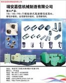 供应:33B-6S成型冷镦机