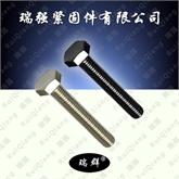 德标外六角螺栓、高强度六角螺栓、镀锌螺栓。