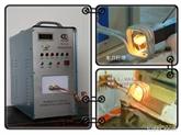 厂家直销:26kw钎焊机_高频钎焊机(焊接后焊缝饱满牢固)