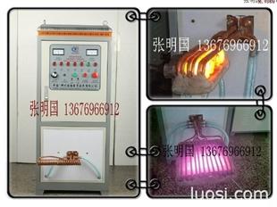 厂家直销:高频加热机_高频感应加热机(加热迅速、应用广泛)
