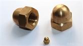 供应:黄铜盖型螺母DIN1587