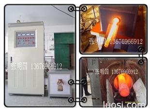 厂家低价直销:方钢透热锻造炉_棒料锻造加热设备(一秒透热)