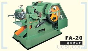 FA-20 冷锻型打头机