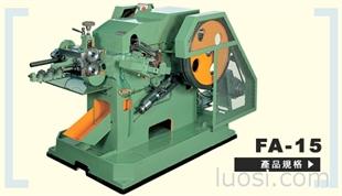 FA-15 冷锻型打头机