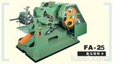 FA-25 冷锻型打头机