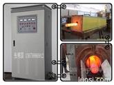 厂家低价直销:铸件热处理设备_铸件中频加热炉(大幅度节能省电)