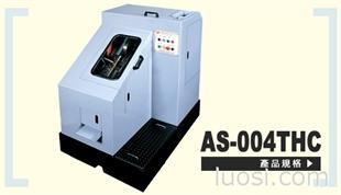 AS-004THC密封式高速搓牙机
