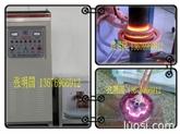 厂家直销:高频机,高频加热机,高频淬火机,高频淬火炉